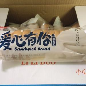 【暖心】奶油面包